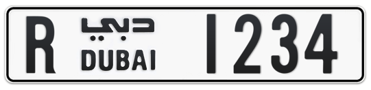 R 1234 - Plate numbers for sale in Dubai