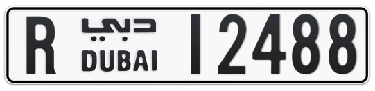 R 12488 - Plate numbers for sale in Dubai