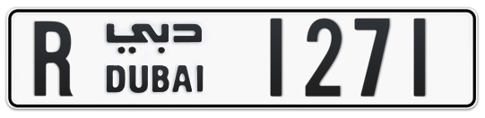 R 1271 - Plate numbers for sale in Dubai