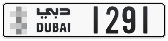 * 1291 - Plate numbers for sale in Dubai