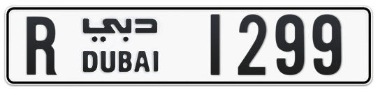 R 1299 - Plate numbers for sale in Dubai
