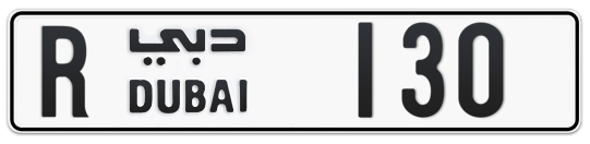 R 130 - Plate numbers for sale in Dubai