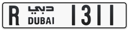 R 1311 - Plate numbers for sale in Dubai