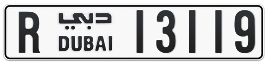 R 13119 - Plate numbers for sale in Dubai