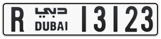 R 13123 - Plate numbers for sale in Dubai