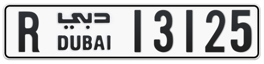 R 13125 - Plate numbers for sale in Dubai