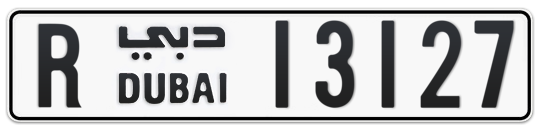R 13127 - Plate numbers for sale in Dubai