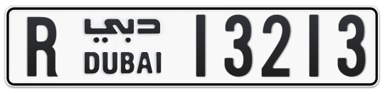 R 13213 - Plate numbers for sale in Dubai