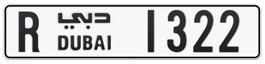 R 1322 - Plate numbers for sale in Dubai
