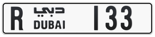 R 133 - Plate numbers for sale in Dubai