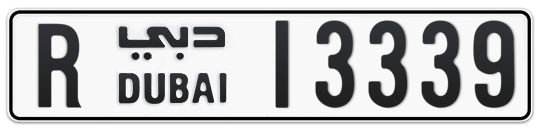 R 13339 - Plate numbers for sale in Dubai