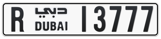 R 13777 - Plate numbers for sale in Dubai