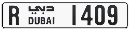 R 1409 - Plate numbers for sale in Dubai
