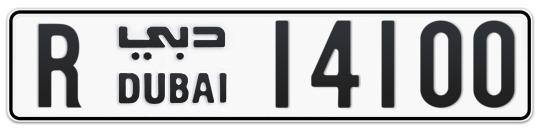 R 14100 - Plate numbers for sale in Dubai