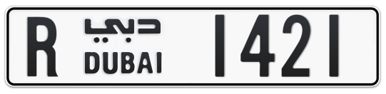 R 1421 - Plate numbers for sale in Dubai