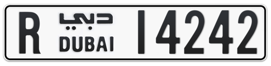 R 14242 - Plate numbers for sale in Dubai