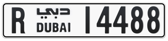R 14488 - Plate numbers for sale in Dubai