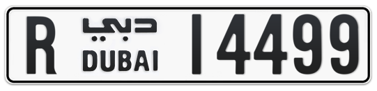 R 14499 - Plate numbers for sale in Dubai