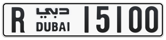 R 15100 - Plate numbers for sale in Dubai