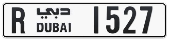 R 1527 - Plate numbers for sale in Dubai