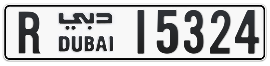 R 15324 - Plate numbers for sale in Dubai