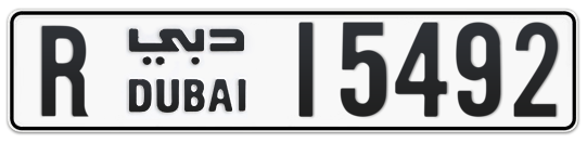 R 15492 - Plate numbers for sale in Dubai