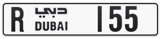 R 155 - Plate numbers for sale in Dubai