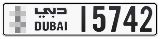 * 15742 - Plate numbers for sale in Dubai