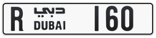 R 160 - Plate numbers for sale in Dubai