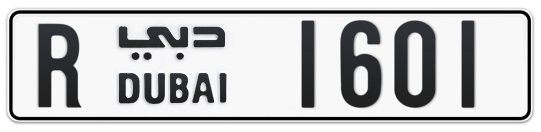 R 1601 - Plate numbers for sale in Dubai