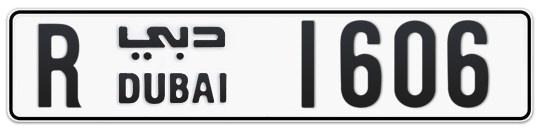 R 1606 - Plate numbers for sale in Dubai