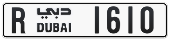 R 1610 - Plate numbers for sale in Dubai