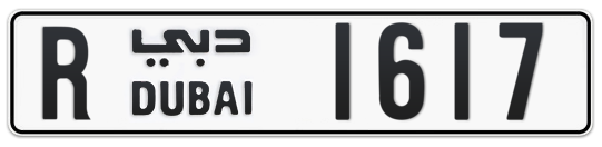 R 1617 - Plate numbers for sale in Dubai