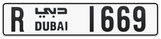 R 1669 - Plate numbers for sale in Dubai