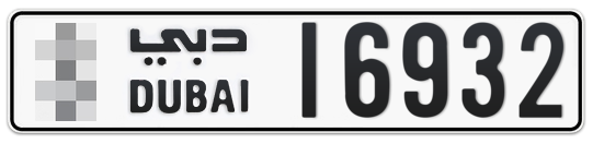 * 16932 - Plate numbers for sale in Dubai