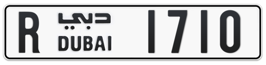 R 1710 - Plate numbers for sale in Dubai