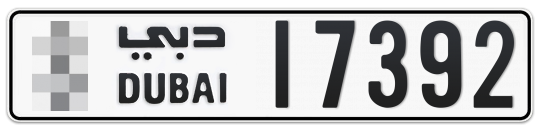 * 17392 - Plate numbers for sale in Dubai