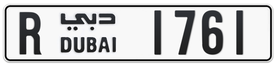 R 1761 - Plate numbers for sale in Dubai