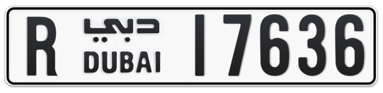 R 17636 - Plate numbers for sale in Dubai