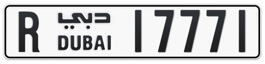 R 17771 - Plate numbers for sale in Dubai