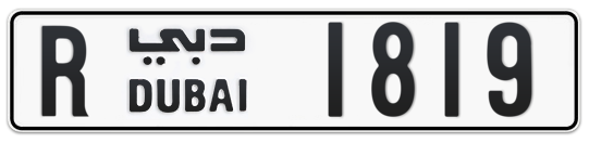 R 1819 - Plate numbers for sale in Dubai