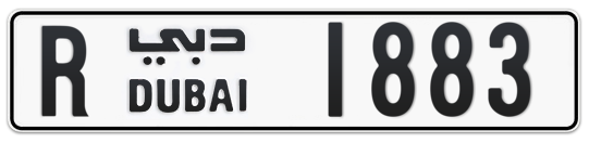 R 1883 - Plate numbers for sale in Dubai