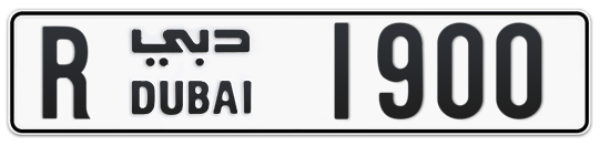 R 1900 - Plate numbers for sale in Dubai
