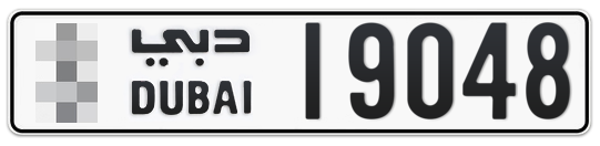* 19048 - Plate numbers for sale in Dubai