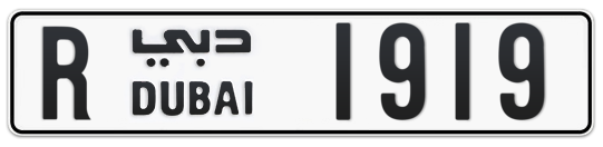 R 1919 - Plate numbers for sale in Dubai
