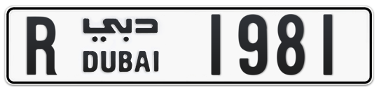 R 1981 - Plate numbers for sale in Dubai