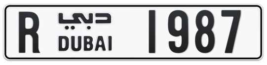 R 1987 - Plate numbers for sale in Dubai