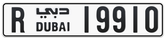 R 19910 - Plate numbers for sale in Dubai