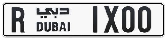 R 1X00 - Plate numbers for sale in Dubai