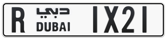 R 1X21 - Plate numbers for sale in Dubai